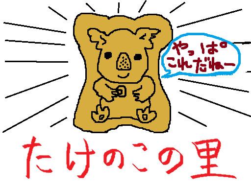 11月11日はポッキーの日!!!