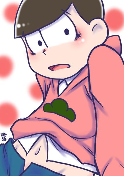 腹チラ☆おそ松さん