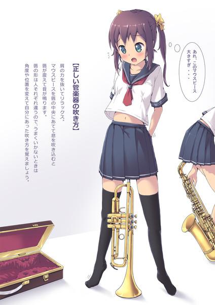 初めての吹奏楽部