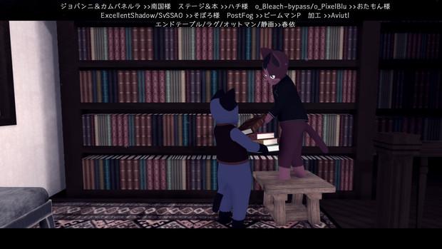 たくさん本があるね