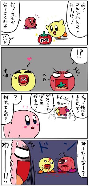 ただのカービィ漫画6