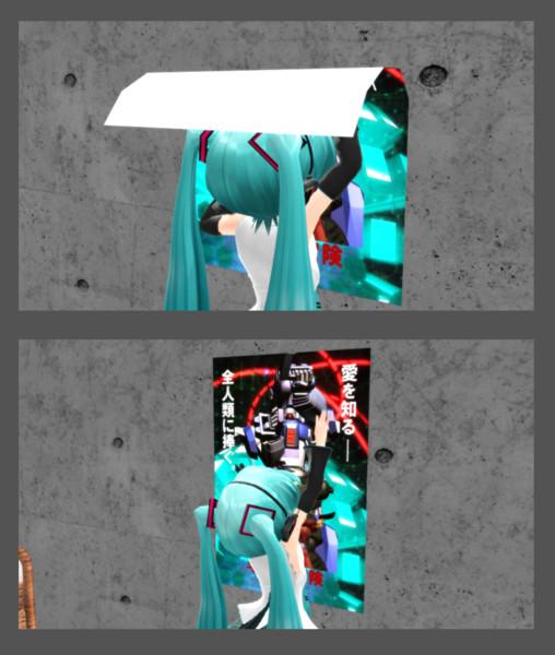 【MMDアクセサリ】貼れるポスター
