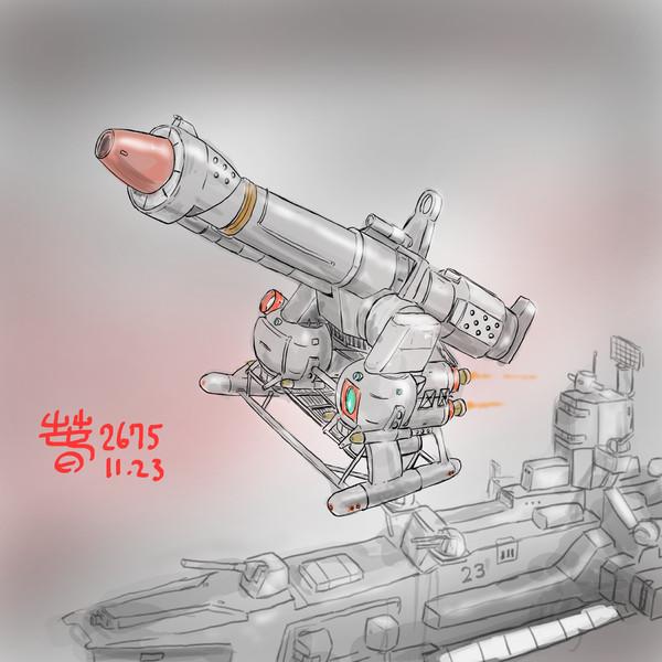 高出力集束レーザー砲搭載型ボール