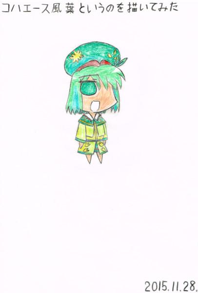 コハエース風葉というのを描いてみた 色付け版