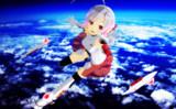 DXR-0(通称・レイちゃん)『成層圏』