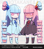 ロボノハアカネ&アオイ素材【キャラ素材】
