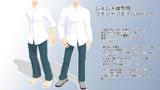 ムキムキ体型用ワイシャツ衣装Ver.2