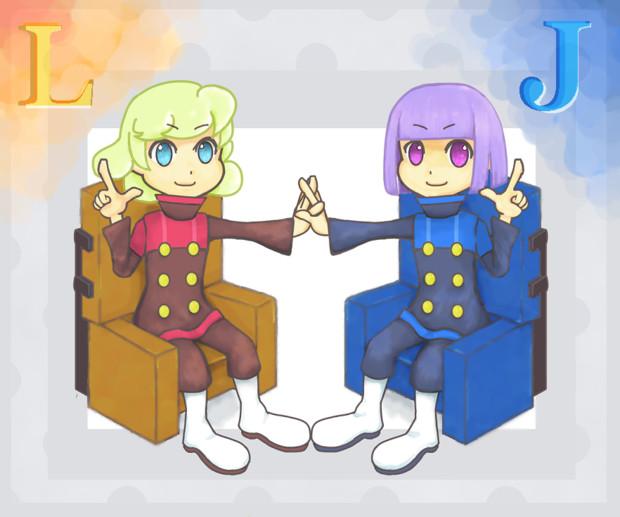 ジェイ&エル