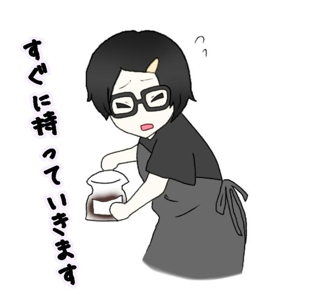 喫茶876せらみかるくん きむゆ さんのイラスト ニコニコ静画 イラスト