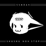 SHUSHU NON STOP【第二回MMDジャケットアート選手権】