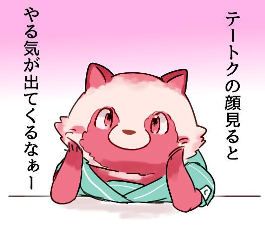 軽巡鬼怒(たぬ)