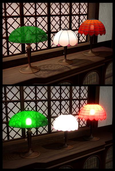 ランプを3つ