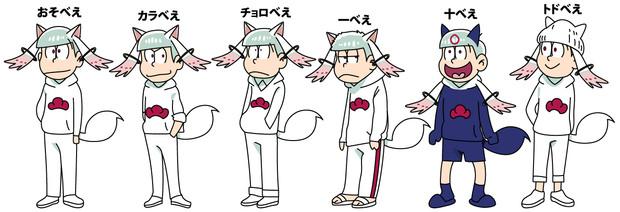 トト子☆マギカ