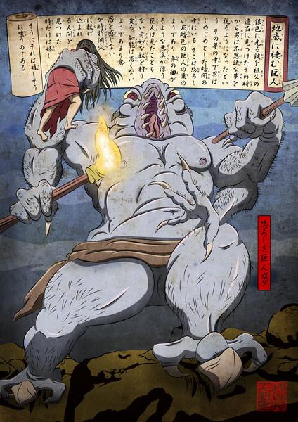 ガグ - ニコニコ静画 (イラスト)