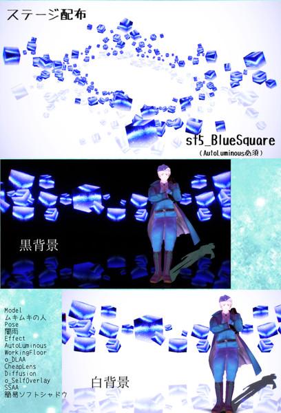 【MMD】ステージ配布5