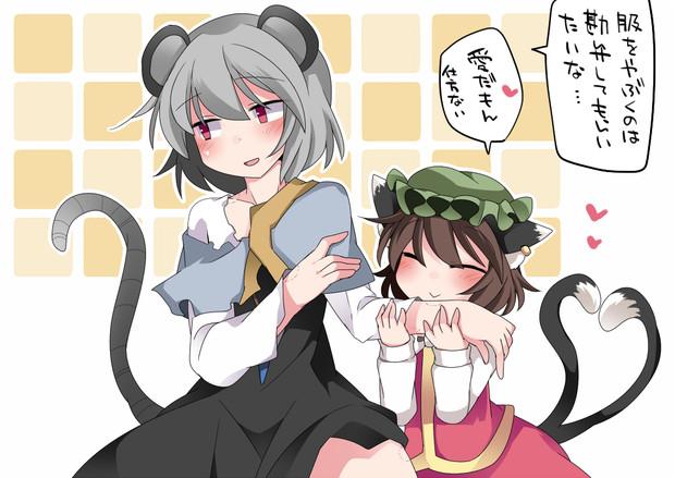 愛情表現が激しい猫