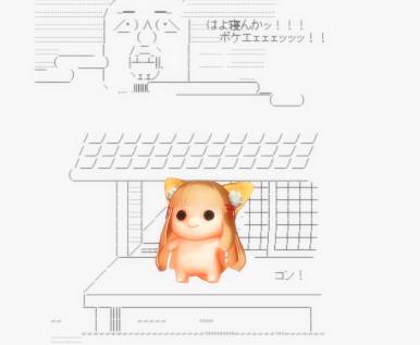 【MMD】千狐