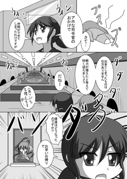 しれーかん電 3-27