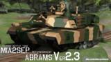 【MMD】武士式M1A2SEPエイブラムス Re Ver.2.3