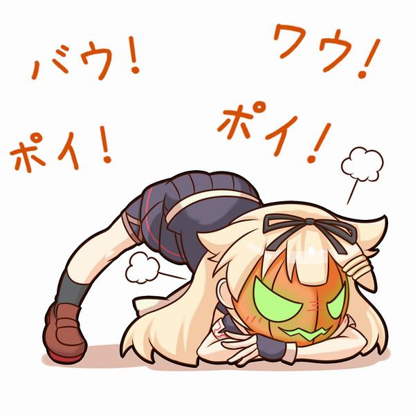 お菓子をくれないとイタズラしちゃうっポイ!(ハロウィン)