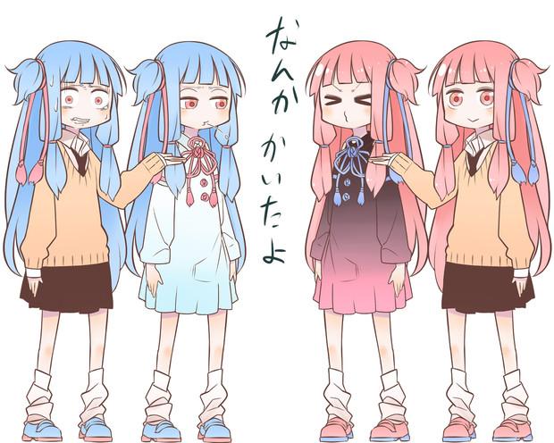 病ンデる琴葉姉妹、服差分