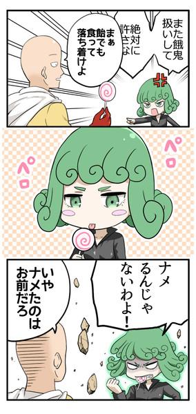 サイタマとタツマキ