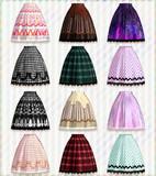 【MMD衣装配布】プリントスカート