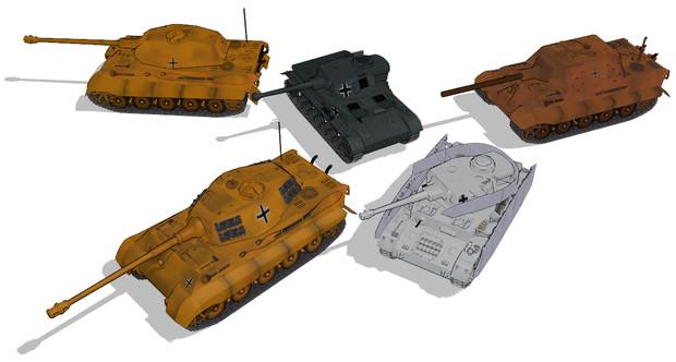 戦車改修しました。