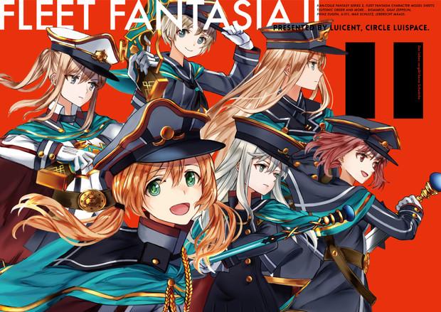 FLEET FANTASIA Ⅱ