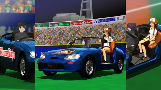 【MMD静画で】リリーフカー【テスト改造】