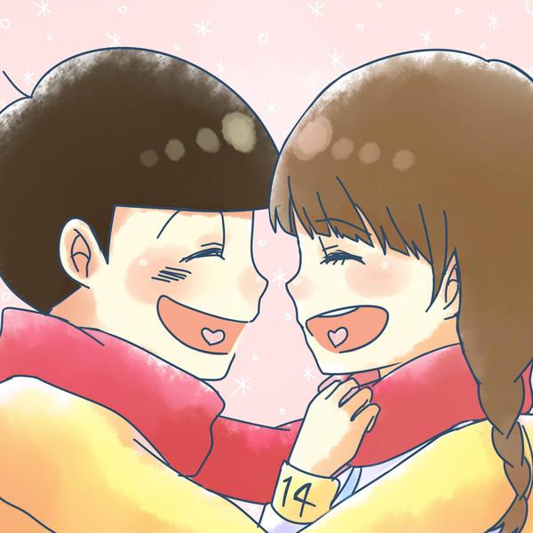 十四松の恋*フリーアイコン