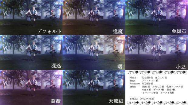 ScreenTex改変2