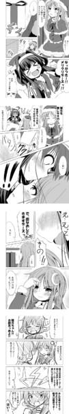 艦これ漫画101