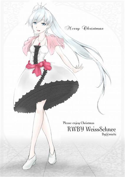 メリークリスマス【RWBY/Weiss Schnee】