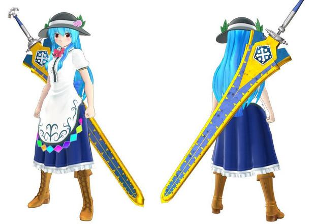 【MMD】アクアガーディアン(改修版)