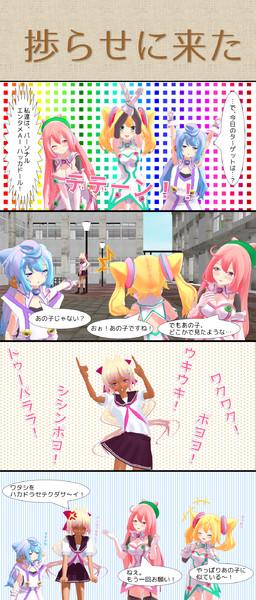 【4コマ】織木野学園へ行こう!12話
