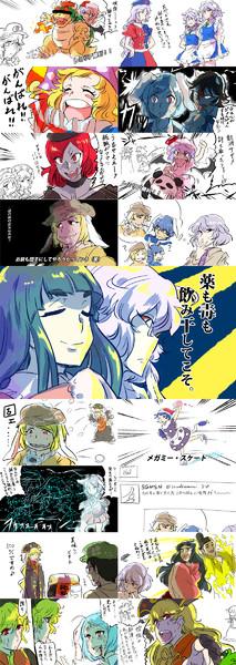 Tsuki-1グランプリ ハイライトまとめ