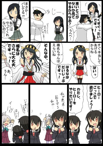 朝潮・初霜・榛名「vs Lv.1」