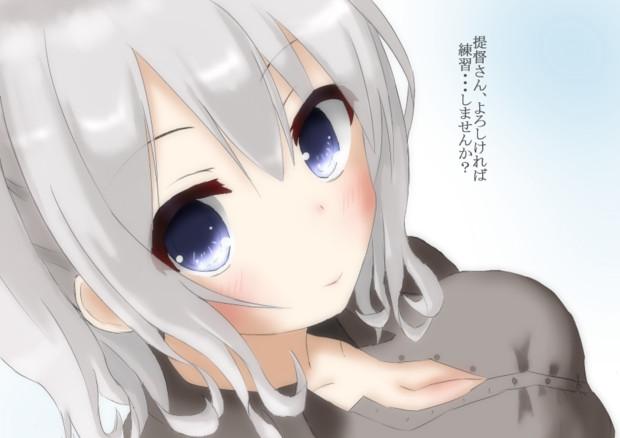 鹿島(ワンドロ+)