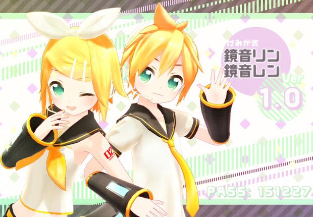 【MMDモデル配布】けみか式鏡音リンレンver1.0