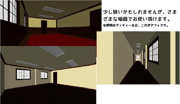 【MMD】執務室風セット【ステージ配布】