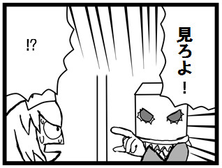 【Web漫画連載】おろかな子ちゃん13話その2