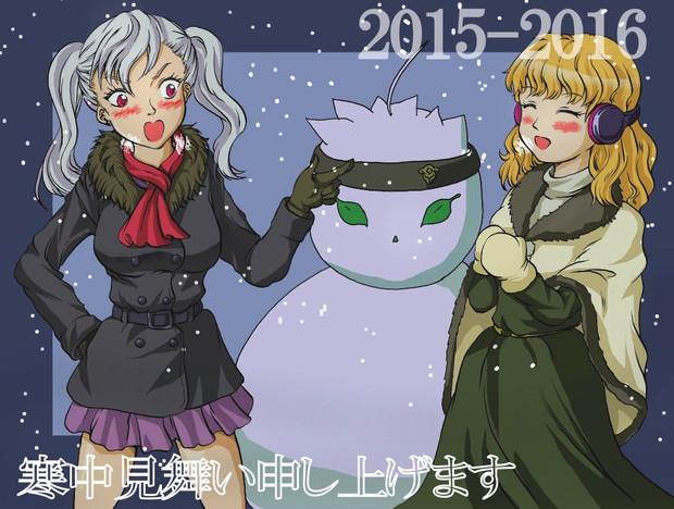 【寒中見舞い】 ノエル×ヴァーミリオン