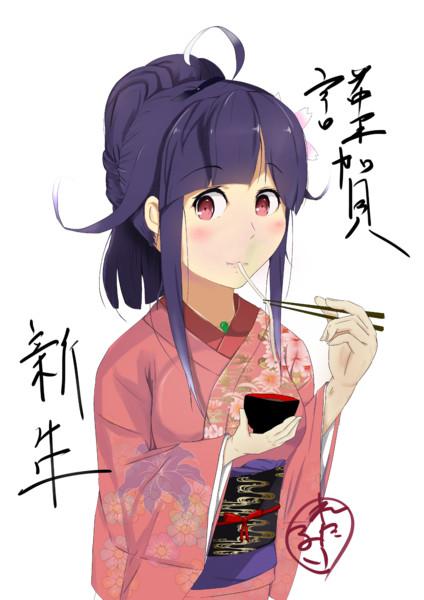 描き初め 謹賀新年