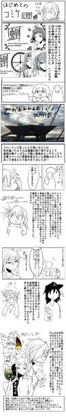c89レポ漫画(らくがき)