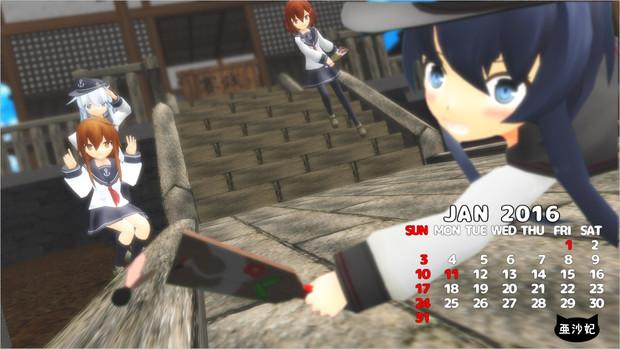 【艦これ】第六駆逐隊カレンダー1月