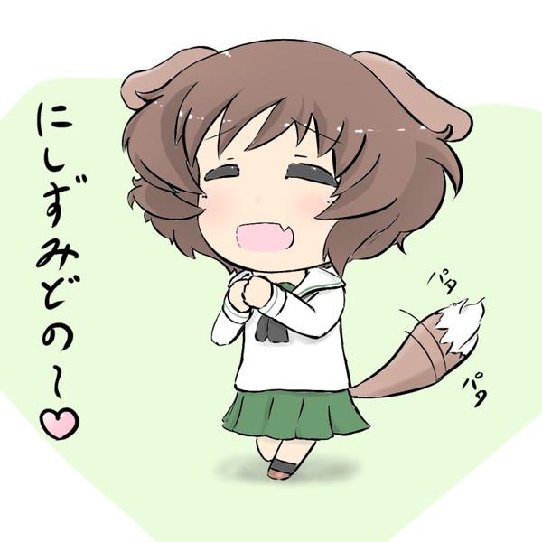 秋山殿は犬っぽい可愛い