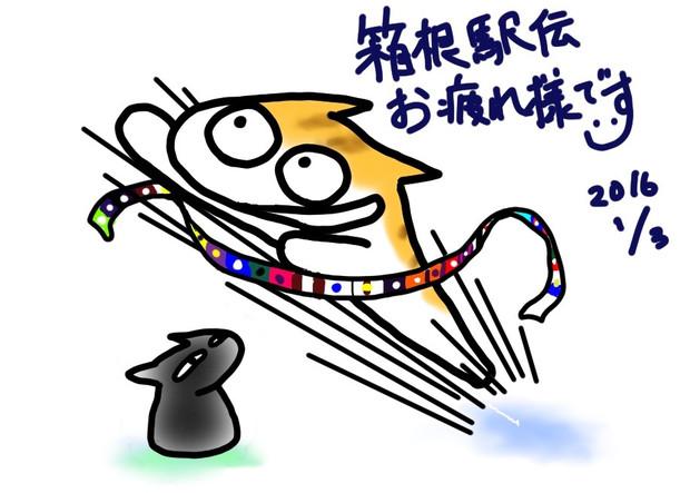 箱根駅伝お疲れ様でした Twilight さんのイラスト ニコニコ静画