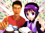 新年会はお米食べろ!