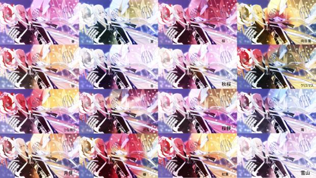 【MME】4color改変 Season